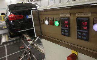 Οπως αναφέρεται σε έκθεση της Κομισιόν, η νέα μέθοδος μετρήσεων WLTP (Worldwide Harmonized Light Vehicle Test Procedure) δείχνει ότι «τα επίσημα στοιχεία των αυτοκινητοβιομηχανιών για τις εκπομπές ρύπων μπορεί να είναι υπερβολικά».