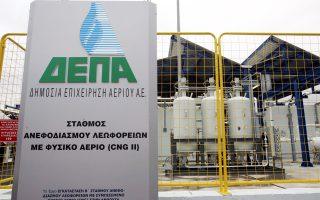Το επίμαχο ζήτημα αφορά το σενάριο πώλησης του χαρτοφυλακίου της ΕΠΑ Αττικής ξεχωριστά από τη ΔΕΠΑ Εμπορίας, που θα προκύψει μετά το σπάσιμο της εταιρείας.