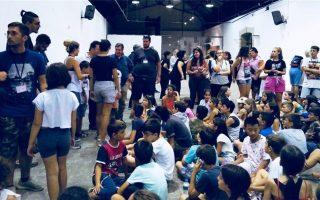 Στην Τεχνόπολη είχε στηθεί «μηχανισμός» ανακούφισης των παιδιών, ενώ στο σημείο βρίσκονταν κοινωνικοί λειτουργοί.