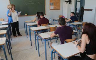 Η ρύθμιση αποσκοπεί στο να είναι κοινά τα ωρολόγια προγράμματα στο Ημερήσιο και το Εσπερινό Λύκειο, όπου η φοίτηση γίνεται τριετής.