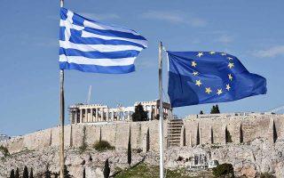 """Με βάση τις εκτιμήσεις της Eurobank «το """"μαξιλάρι"""" ρευστότητας ύψους 24,1 δισ. ευρώ, που έχει προβλεφθεί για την υποστήριξη της εξόδου της Ελλάδας στις αγορές, επαρκεί για την κάλυψη των χρηματοδοτικών αναγκών της χώρας τουλάχιστον για τους 22 επόμενους μήνες μετά το τέλος του προγράμματος και, υπό ορισμένες προϋποθέσεις, μέχρι τα μέσα του 2022»."""