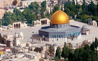 Προορισμός των Ευρωπαίων προσκυνητών του 15ου αιώνα ήταν η Ιερή Πόλη, Ιερουσαλήμ, αλλά και η γενέτειρα του Ιησού, Βηθλεέμ.