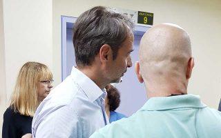 Το νοσοκομείο «Ευαγγελισμός» επισκέφθηκε χθες ο πρόεδρος της Νέας Δημοκρατίας Κυριάκος Μητσοτάκης, όπου νοσηλεύονται τραυματίες από τις φονικές πυρκαγιές της Ανατολικής Αττικής.