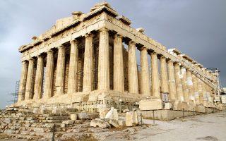 Το γεγονός ότι οποιαδήποτε ομάδα ή συλλογικότητα μπορεί να ανέβει στην Ακρόπολη και να αναρτήσει το δικό της πανό δεν θεωρείται προσβολή.
