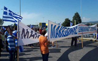 (πηγή φωτογραφίας: thestival.gr)