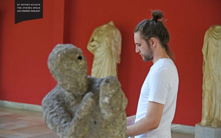 """""""Οι πέτρες μιλούν"""" στο Εθνικό Αρχαιολογικό Μουσείο"""