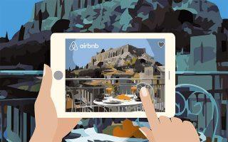 sta-1-000-eyro-to-miniaio-eisodima-meso-tis-airbnb0