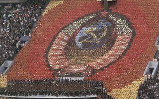 Οι θεατές μίας κατάμεστης κερκίδας του Σταδίου Λένιν σχηματίζουν το έμβλημα της Ένωσης Σοβιετικών Σοσιαλιστικών Δημοκρατιών, με το σφυροδρέπανο και το κόκκινο αστέρι στην κορυφή, κατά τη διάρκεια της τελετής έναρξης των Ολυμπιακών Αγώνων της Μόσχας, το 1980. (AP Photo)