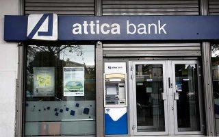 Η συμμετοχή του ΕΦΚΑ στο μετοχικό κεφάλαιο της Τράπεζας Αττικής είναι 46,16%, ενώ του δεύτερου ισχυρότερου μετόχου, ΤΜΕΔΕ, στο 32,5%.
