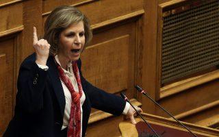 Η βουλευτής της ΔΗΣΥ Εύη Χριστοφιλοπούλου μιλάει στη συζήτηση και ψηφοφορία επί της προτάσεως της κυβερνητικής πλειοψηφίας για τη συγκρότηση επιτροπής προκαταρκτικής εξέτασης για την υπόθεση NOVARTIS, στην Ολομέλεια της Βουλής, Τετάρτη 21 Φεβρουαρίου 2018. ΑΠΕ-ΜΠΕ/ΑΠΕ-ΜΠΕ/ΣΥΜΕΛΑ ΠΑΝΤΖΑΡΤΖΗ