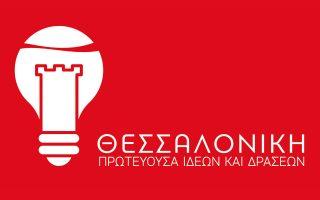 i-coca-cola-kanei-ti-thessaloniki-proteyoysa-ideon-kai-draseon0
