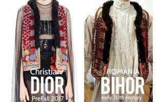 Αριστερά: Ρούχο του οίκου Dior όπως δημοσιεύτηκε στη Vogue, Δεξιά: Παραδοσιακό ρούχο Bihor
