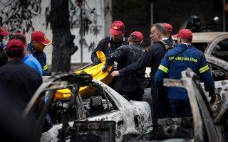 Η πυροσβεστική υπηρεσία εντόπισε νεκρούς στην περιοχή Μάτι Αττικής μετά από τη χτεσινή πυρκαγιά. Τρίτη 24/7/2018. (Eurokinissi/ΣΤΕΛΙΟΣ ΜΙΣΙΝΑΣ )