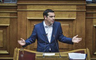 Ο Πρωθυπουργός Αλέξης Τσίπρας στην προ ημερησίας διατάξεως συζήτηση για την οικονομία, τις αποφάσεις του Eurogroup και τις δεσμεύσεις που ανέλαβε η κυβέρνηση, την Πέμπτη 5 Ιουλίου 2018.(EUROKINISSI/ΤΑΤΙΑΝΑ ΜΠΟΛΑΡΗ)