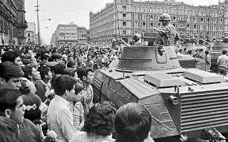 Το κίνημα των φοιτητών κατά της κυβέρνησης του Ντίας Ορντάς κατεστάλη βίαια στις 2 Οκτωβρίου 1968, με περισσότερους από 350 νεκρούς.