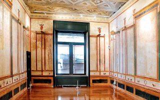 Το κτίριο παραχωρήθηκε για να αποτελέσει παράρτημα του Βυζαντινού και Χριστιανικού Μουσείου και να φιλοξενήσει τη συλλογή Λοβέρδου.