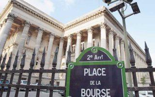 Ο Stoxx Europe 600 έχασε το 0,3% της αξίας του, με τους κλάδους της τεχνολογίας και της κοινής ωφελείας να καταγράφουν τις μεγαλύτερες απώλειες. Στη Φρανκφούρτη, ο δείκτης Dax υποχώρησε κατά 0,48%, ο δείκτης Cac-40 στο Παρίσι κατά 0,37% και ο δείκτης FTSE-100 στο Λονδίνο κατά 0,06%.