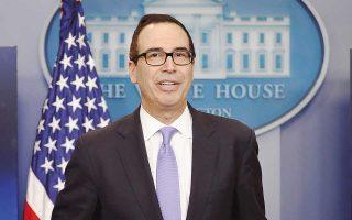 «Δεν θέλουμε καμία χώρα να προμηθεύεται πετρέλαιο από το Ιράν, αλλά σε ορισμένες περιπτώσεις που δεν θα μπορεί να γίνει αυτό από τη μία μέρα στην άλλη, θα εξετάσουμε ορισμένες εξαιρέσεις», δήλωσε o υπουργός Οικονομικών των ΗΠΑ Στίβεν Μνούτσιν.