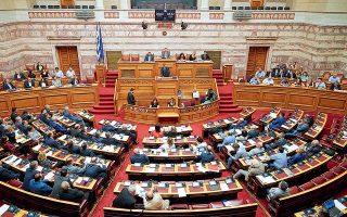 «Ο λογαριασμός θα έρθει σε όλες τις κάλπες, όποτε κι αν αυτές στηθούν», είπε ο Κυρ. Μητσοτάκης από το βήμα της Βουλής.