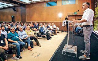 Ο Σταύρος Θεοδωράκης στη συνεδρίαση της μεγάλης συνέλευσης των αντιπροσώπων του Ποταμιού, την περασμένη Κυριακή.