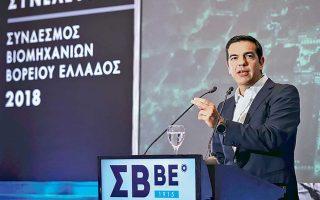 Ο πρωθυπουργός για άλλη μία φορά χθες υπεραμύνθηκε της συμφωνίας των Πρεσπών, από τη Θεσσαλονίκη.
