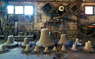 Το χυτήριο των αδελφών Γαλανόπουλων στην Παραμυθιά (φωτογραφία: paramythia-online.gr)