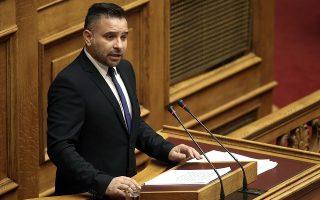 Ο εισηγητής της Ένωσης Κεντρώων Γιώργος Κατσιαντώνης μιλάει στη συζήτηση στην Ολομέλεια της Βουλής για την κύρωση του Κρατικού Προϋπολογισμού οικονομικού έτους 2018, Αθήνα, Δευτέρα 11 Δεκεμβρίου 2017. ΑΠΕ-ΜΠΕ/ΑΠΕ-ΜΠΕ/ΣΥΜΕΛΑ ΠΑΝΤΖΑΡΤΖΗ