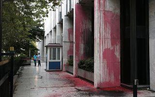 Μέλη της Αναρχικής Συλλογικότητας Ρουβίκωνας έχουν ρίξει μπογιές και τρικάκια ενώ έσπασαν και τζαμαρίες στο κτήριο του Υπουργείου Εξωτερικών στην οδό Ακαδημίας 1, Κυριακή 22 Ιουλίου 2018.