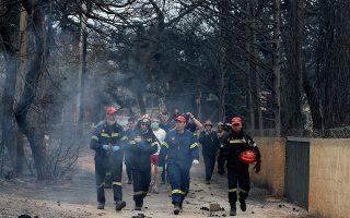 Ο πρωθυπουργός εξέφρασε χθες τον «απόλυτο σεβασμό» και τη «βαθιά αναγνώριση» στους πυροσβέστες, στους διασώστες του ΕΚΑΒ, στο προσωπικό των Ε.Δ., του Λιμενικού και της Αστυνομίας.
