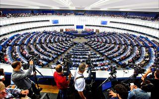 Attribution - Non Commericial - No Derivs Creative Commons© European Union 2014 - European Parliament----------------------------------------Pietro Naj-Oleari:European Parliament,Information General Directoratem,Web Communication Unit,Picture Editor.Phone: +32479721559/+32.2.28 40 633E-mail: pietro.naj-oleari@europarl.europa.eu