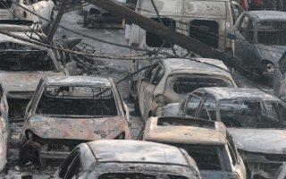 Καμένα αυτοκίνητα  στην Αργυρά Ακτή στο Μάτι , Τρίτη 24 Ιουλίου 2018. Σε κατάσταση έκτακτης ανάγκης κηρύχθηκαν οι περιφερειακές ενότητες της Ανατολικής και Δυτικής Αττικής μετά τις πυρκαγιές που έπληξαν τις περιοχές. ΑΠΕ-ΜΠΕ/ΑΠΕ-ΜΠΕ/Παντελής Σαίτας