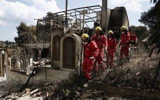 Διασώστες ψάχνουν για θύματα και αγνοούμενους σε καμένα σπίτια, μετά την καταστροφική και πολύνεκρη πυρκαγιά στο Μάτι, κοντά στην Αθήνα, Τετάρτη 25 Ιουλίου 2018. Ξεπερνούν τους 80 οι νεκροί από τη μεγάλη πυρκαγιά στην Ανατολική Αττική, ενώ οι τραυματίες φτάνουν τους 187. Άλλο ένα θύμα των φονικών πυρκαγιών κατέληξε στο Θριάσιο Νοσοκομείο. Πρόκειται -σύμφωνα με ενημέρωση από το Υπουργείο Υγείας- για 84χρονο, που έφερε σοβαρά εγκαύματα σε μεγάλο μέρος του σώματός του.  ΑΠΕ-ΜΠΕ/ΑΠΕ-ΜΠΕ/ΓΙΑΝΝΗΣ ΚΟΛΕΣΙΔΗΣ