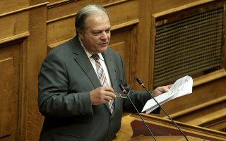 Ο βουλευτής των ΑΝΕΛ Θεόδωρος Κατσίκης μιλάει κατά τη συζήτηση της επίκαιρης επερώτησης, αρμοδιότητας Υπουργείου Διοικητικής Ανασυγκρότησης, τριάντα επτά (37) Βουλευτών της Νέας Δημοκρατίας, με θέμα: «Με φωτογραφικό άλμπουμ των ΣΥΡΙΖΑ-ΑΝΕΛ μοιάζουν οι προκηρύξεις επιτελικών στελεχών του Δημοσίου». στην Ολομέλεια της Βουλής, Αθήνα, Παρασκευή 29 Ιουνίου 2018. ΑΠΕ-ΜΠΕ/ΑΠΕ-ΜΠΕ/ΣΥΜΕΛΑ ΠΑΝΤΖΑΡΤΖΗ