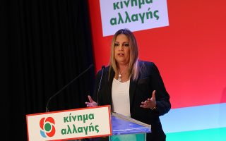 Η επικεφαλής του ΚΙΝΑΛ (Κίνημα Αλλαγής) Φώφη Γεννηματά μιλάει στην εκδήλωση του κόμματος με θέμα