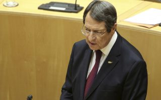 Cyprus' president Nicos Anastasiades speaks during the ceremony for his investiture as the newly-elected President at the parliament house in capital Nicosia, Cyprus, Wednesday, Feb. 28, 2018. Anastasiades says a resumption of talks to reunify the ethnically divided island nation is unlikely any time soon because of Turkey's blockade of an offshore gas search and
