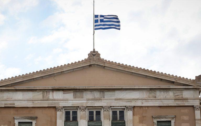 Βουλή: Εγκρίθηκε η ομόφωνη απόφαση της Διάσκεψης των Προέδρων για τη στήριξη των πληγέντων