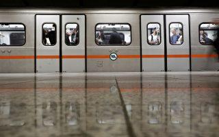 23-odigoi-ekleisan-to-metro0