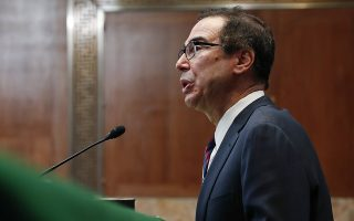 Treasury Secretary Steve Mnuchin testifies before the Senate Appropriations Financial Services and Government Subcommittee hearing on Capitol Hill in Washington, Tuesday, May 22, 2018. (AP Photo/Pablo Martinez Monsivais)