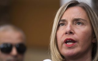 EU Foreign Policy chief Federica Mogherini speaks during a news conference, Saturday, July 14, 2018 at Mitiga airport before she departs the capital Tripoli, Libya.  (AP Photo/Mohamed Ben Khalifa)