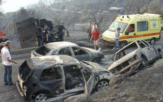 Αρτέμιδα, Ηλεία, 24 Αυγούστου 2007: Στην προσπάθειά τους να εκκενώσουν το χωριό χάνουν τη ζωή τους 24 άνθρωποι, ανάμεσά τους 4 παιδιά.