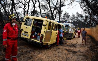 Εντεκα ασθενοφόρα και τέσσερις κινητές μονάδες επιχειρούσαν τη νύχτα της Δευτέρας σε Μάτι, Νέο Βουτζά και Ραφήνα, σύμφωνα με την ΠΟΕΔΗΝ.