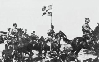 Προέλαση του ιππικού στη μάχη της Αρνισσας, 3 και 4 Νοεμβρίου 1912 (Αθήνα, Μουσείο Μπενάκη).