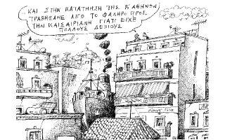 skitso-toy-andrea-petroylaki-06-07-180