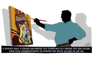 skitso-toy-dimitri-chantzopoyloy-05-07-180