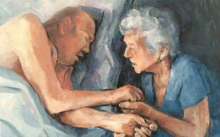 «Πέρα» (Beyond), έργο της Αμπι Ραμπίνοβιτς. Εχουμε συνηθίσει να ευχόμαστε τη μακροημέρευση των αγαπημένων μας, να συγκλονιζόμαστε από τον χαμό τους, να επιθυμούμε να τους κρατήσουμε στη ζωή. Υπάρχει όμως και ο αντίποδας. Ανθρωποι για τους οποίους θα ευχόμασταν να είχαν πεθάνει.
