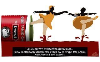 skitso-toy-dimitri-chantzopoyloy-17-07-180