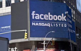 Η μετοχή της Alphabet σημείωσε άνοδο κατά 4,6%, η οποία συμπαρέσυρε θετικά ολόκληρο τον κλάδο των εταιρειών υψηλής τεχνολογίας. Η μετοχή της Facebook αυξήθηκε 1,9%, της Amazon 1,4% και του Twitter 0,9%.