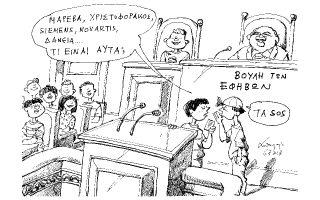 skitso-toy-andrea-petroylaki-08-07-180