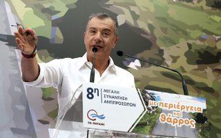 Ο επικεφαλής Σταύρος Θεοδωράκης μιλάει στη συνεδρίαση της Μεγάλης Συνέλευσης των Αντιπροσώπων (ΜΕΣΥΑ) του Ποταμιού, την Κυριακή 1 Ιουλίου 2018, στο Μέγαρο Μουσικής. Εγκρίθηκε η πρόταση του Σταύρου Θεοδωράκη να αποχωρήσει το Ποτάμι από το Κίνημα Αλλαγής. Όπως έγινε γνωστό πριν λίγο η πρόταση εγκρίθηκε με 97 υπέρ, 16 κατά και 5 λευκά επί των παρόντων μελών της Μεγάλης Συνέλευσης των Αντιπροσώπων που απαριθμεί 250 μέλη. Η πρόταση του επικεφαλής του Ποταμιού προβλέπει συνέδριο του Ποταμιού τον Οκτώβριο για την έγκριση πολιτικών θέσεων, την πολιτική συνεργασιών και εκλογή νέων ηγετικών οργάνων.  ΑΠΕ-ΜΠΕ/ΑΠΕ-ΜΠΕ/ΣΥΜΕΛΑ ΠΑΝΤΖΑΡΤΖΗ