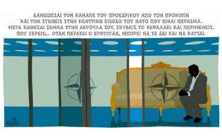 skitso-toy-dimitri-chantzopoyloy-11-07-180